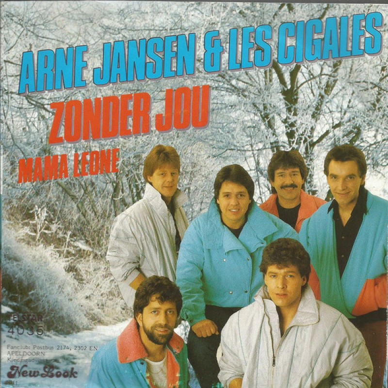 Arne Jansen & Les Cigales-Zonder jou